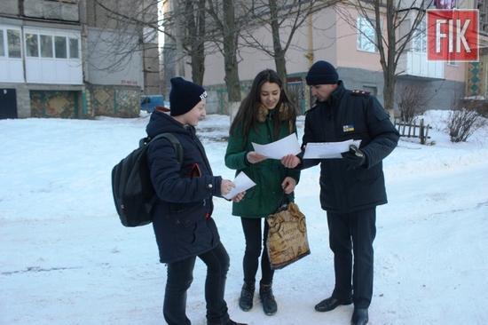 10 лютого рятувальники Управління ДСНС в області відвідали район Бєляєва у обласному центрі та поспілкувались із громадянами на тему дотримання правил безпечної життєдіяльності.