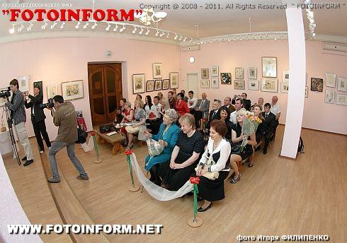 Весілля в музеї – завжди гарно та незабутньо (фото) Ігоря Філіпенка