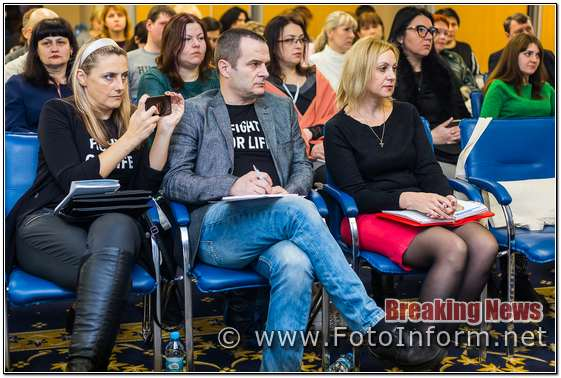 Україна, відповідальність за боротьбу, епідеміями ВІЛ і туберкульозу
