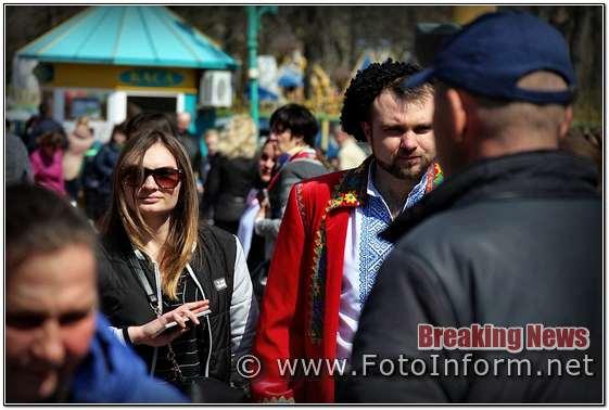 Кропивницький, дендропарку, відбувся фестиваль, музейно-туристичний фестиваль