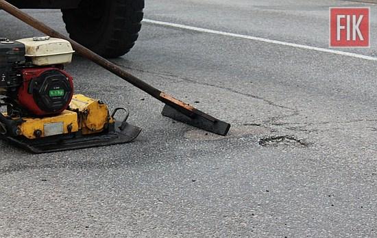 Щодня бригади дорожні робітників проводять аварійний ямковий ремонт на мережі автомобільних доріг загального користування.