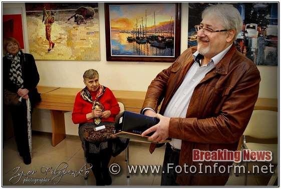 Андрій Кулагін, виставка у Кропивницькому, ВІДЕО, Єлисаветград, Николай Цуканов,