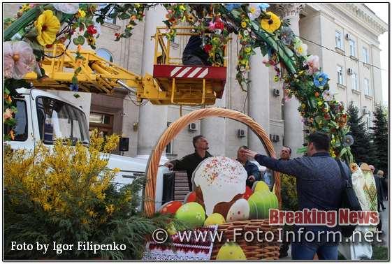 Кропивницький, Велокодній ярмарок у фотографіях, фото филипенко