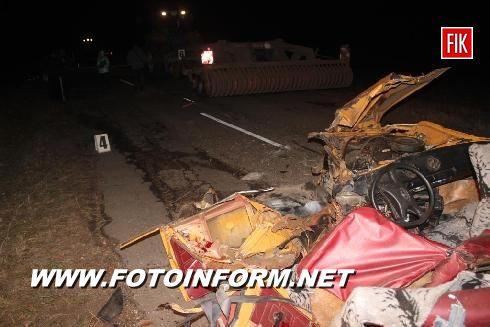 Кіровоградщина: жахливе ДТП (ФОТО)