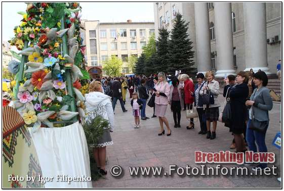 Фестиваль «Великдень у Кропивницькому», фото филипенко