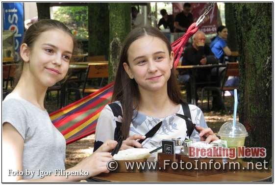 Кропивницький, фестиваль вуличної іжі у фотографіях, фото филипенко