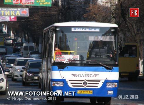 Наш корреспондент FotoInform проехал на новеньком автобусе этого маршрута.