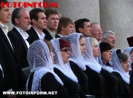 В Кировограде прошла выставка православных фотографий и рисунков (фото)