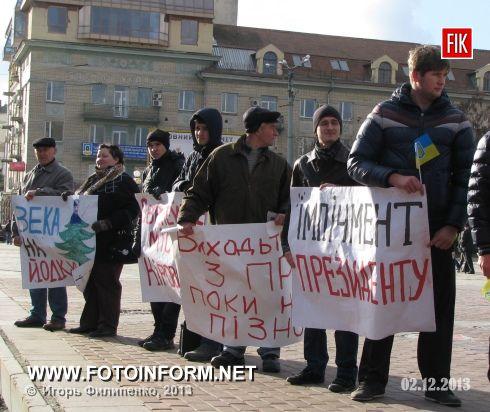 В Кировограде не состоялась всеобщая забастовка (фоторепортаж)