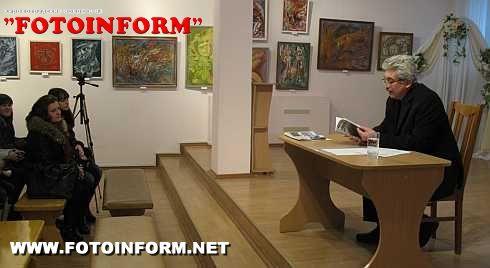 «Літературна вітальня» в обласному художньому музеї (ФОТО)