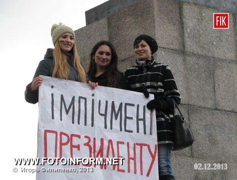 В Кировограде не состоялась всеобщая забастовка