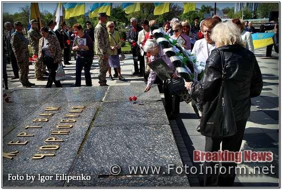 Кропивницький, вшанування річниці техногенної трагедії у фотографіях, чорнобиль, фото филипенко