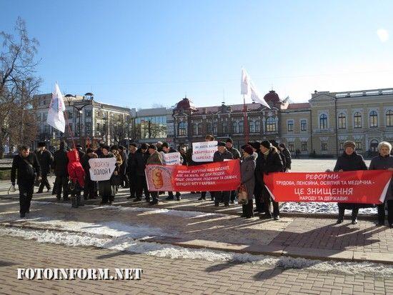 У Кропивницькому відбувся мітинг протесту (ФОТО)