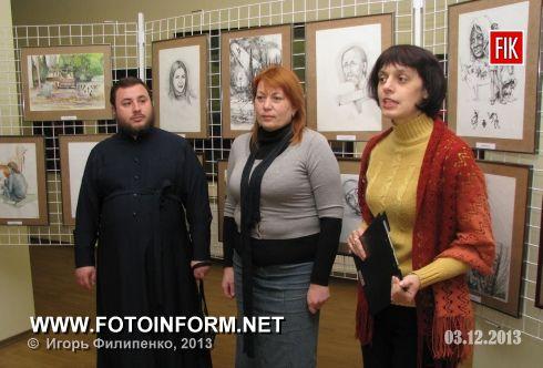 Кировоград: искусство, как источник жизни (фото)