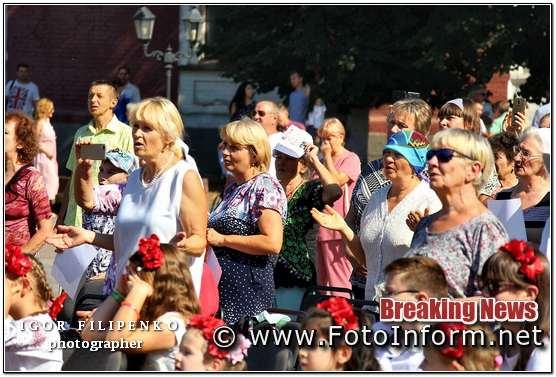 У Кропивницькому відзначили свято подяки, день Подяки, фото филипенко