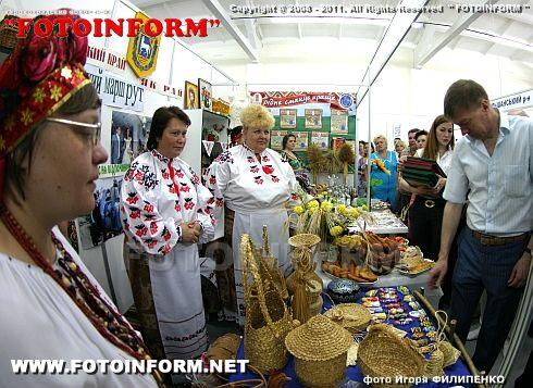 В Кировограде открылся экспоцентр (ФОТО)