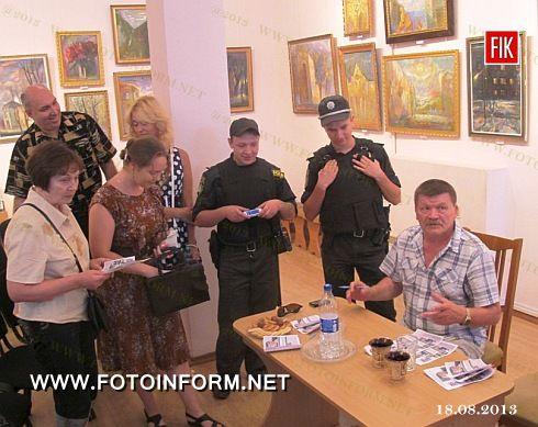 Кіровоград: творча зустріч з Ніколаєнком (ФОТО)