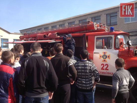 10 березня рятувальники смт Устинівки провели акцію «Запобігти. Врятувати. Допомогти» для учнів Седнівської загальноосвітньої школи.