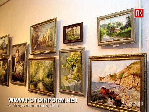персональной выставки работ члена Национального союза художников Украины Александра Демиденко