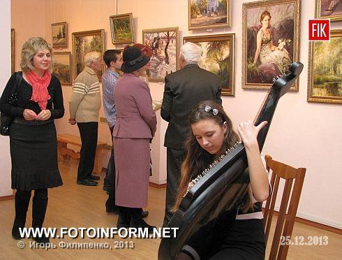 Персональная выставка работ члена Национального союза художников Украины Александра Демиденко