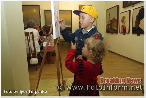 Кропивницький, «Ніч музеїв», у фотографіях, фото филипенко