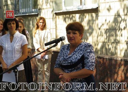 В Кировограде появилась еще одна мемориальная доска (фоторепортаж)