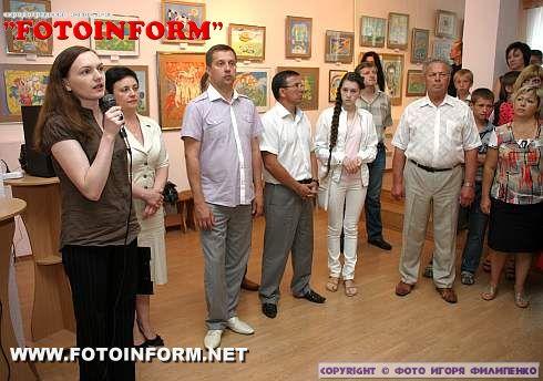 «Євро- 2012» у Кіровоградському обласному художньому музеї (ФОТО)