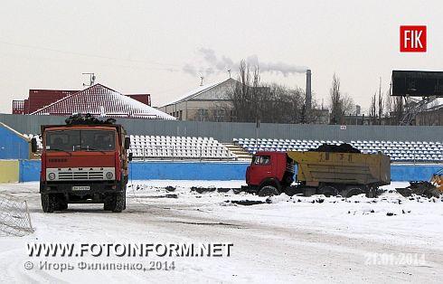 Работы над масштабной реконструкцией стадиона «Зирка» в нашем городе продолжается, даже при тяжелых погодных условиях.