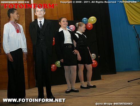 В Кировограде состоялся родительский форум (фото)