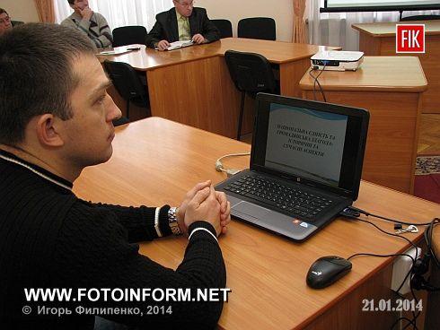 Кіровоград: у міській раді відбулося засідання круглого столу (ФОТО)