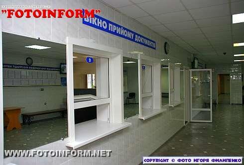 http://www.fotoinform.net/