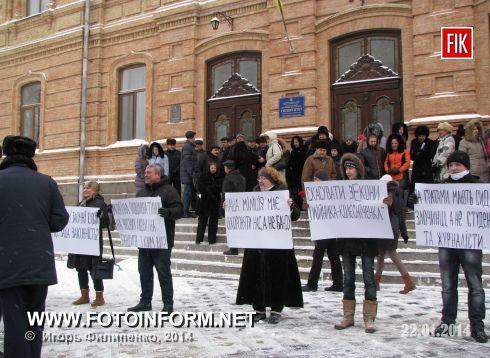 Кировоград: резиновые пули и части шумовых гранат привезли с поля битвы (ФОТО)