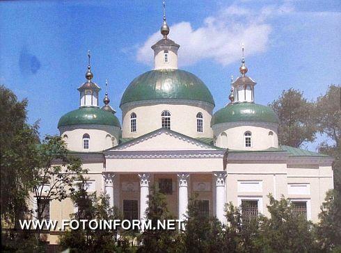 22 серпня 2013 року у Кіровоградському обласному художньому музеї відбулося відкриття виставки старовинних фотографій до 200-річчя Спасо - Преображенського собору.