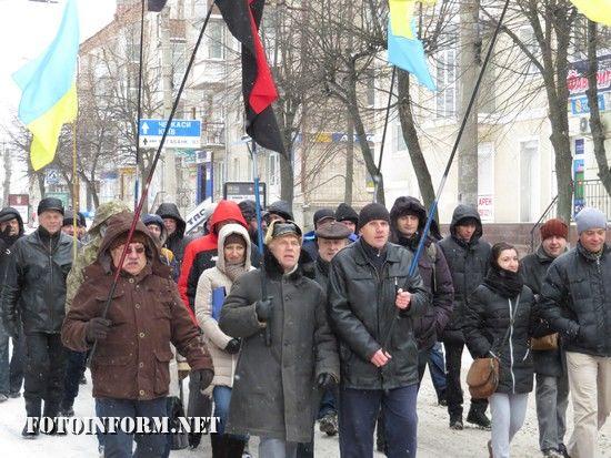 У Кропивницькому відбулася акція протесту (ФОТО, ВІДЕО) - Новини на FotoInform.net