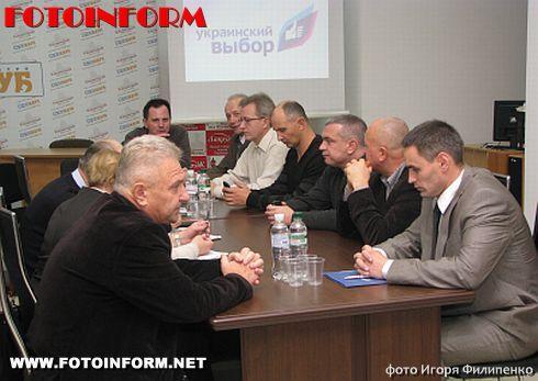 В Кировограде обсудили проект перехода Украины к федеративному устройству (ФОТО)