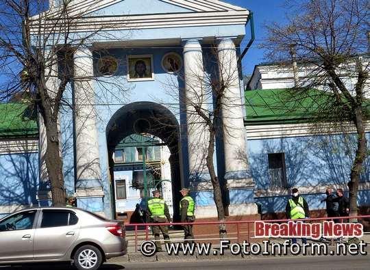 У Кропивницькому містяни святять у храмах вербу