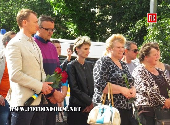 У Кропивницькому встановили пам'ятну дошку загиблому бійцю АТО (ВІДЕО)