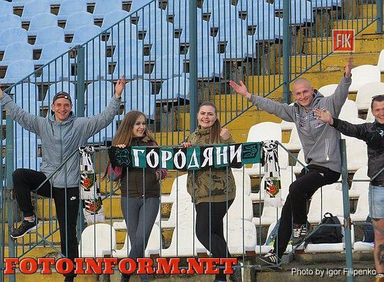 Кировоград: матч «Зирка»-«Полтава» в фотографиях