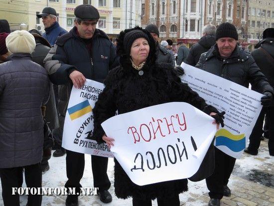21 березня на площі Героїв Майдану відбулась чергова акція протесту пенісіонерів силових відомств області.