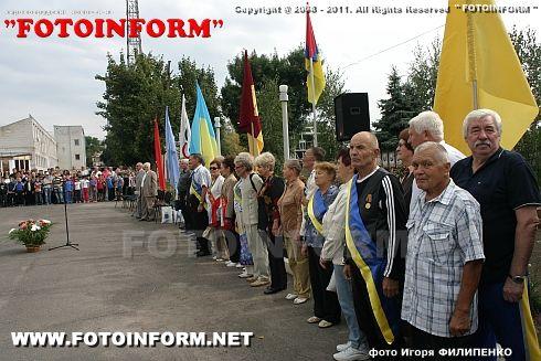 День физической культуры и спорта отметили в Кировограде (ФОТО)