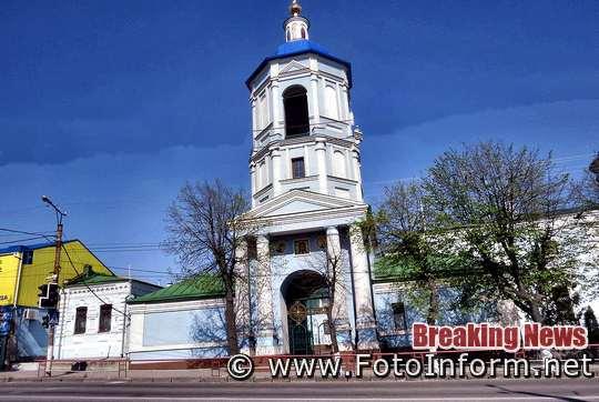 Великдень у Кропивницькому: порожнє місто та церкви