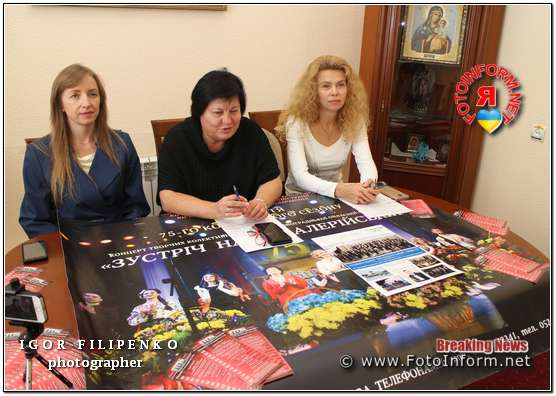 У Кропивницькому розповіли про новий сезон у філармонії