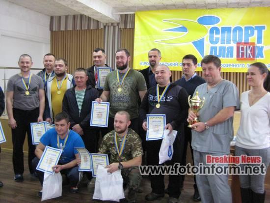 У Кропивницькому, проведено фізкультурно-оздоровчі заходи, серед ветеранів АТО (ФОТО)