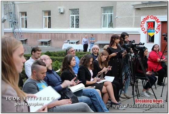 Кропивницький, міський голова, андрій райкович, журналістами, ВІДЕО, фото филипенко