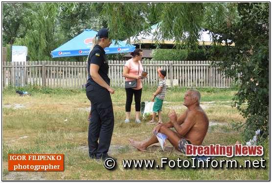 фото филипенко, У Кропивницькому на березі річки Інгул відбувся майстер-клас (ВІДЕО)