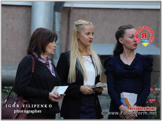Кропивницький: у міськраді відбулася презентація інформаційно-туристичного каталогу