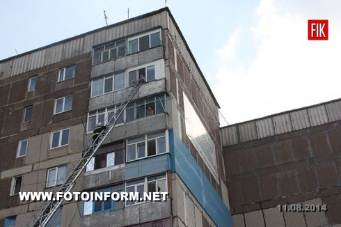 Кіровоград: на Полтавській горіла багатоповерхівка (ФОТО)