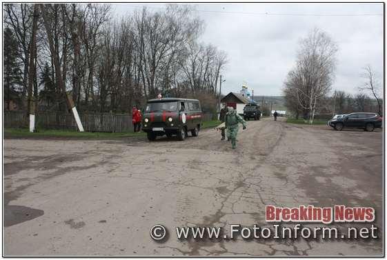 ДТП автоцистерна з аміаком зіткнулась із легковим автомобілем