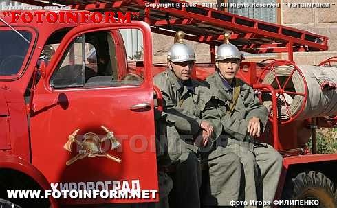 В центрі Кіровограда на День рятівника сталася надзвичайно святкова подія (ФОТОРЕПОРТАЖ)