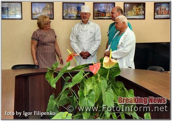 У Кропивницькому, дитячій лікарні, подарували дороговартісне обладнання (фоторепортаж)